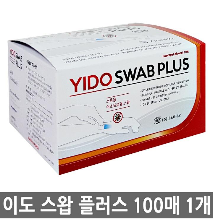 이도스왑 100매 1개/소독솜알콜에탄올