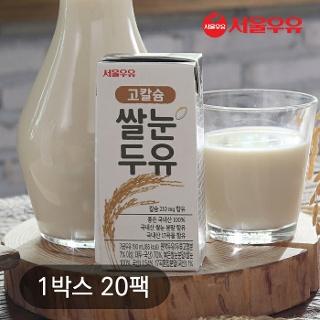 20데이] 1212타임 서울우유 국산콩 쌀눈두유190ml x 20팩 7900원