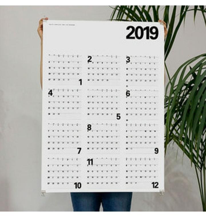 [집잇] 2019년 포스터 달력