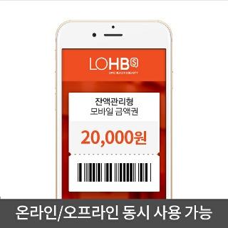 티몬선물하기 서울 [롭스] 모바일금액권 2만원권 잔액관리형 B2C판매 티몬E쿠폰으로 전국 어디서나