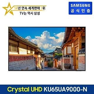SK stoa [삼성전자]삼성 Crystal UHD TV KU65UA9000 N2 미니슬림벽걸이 - 행복한 쇼핑  SK스토아