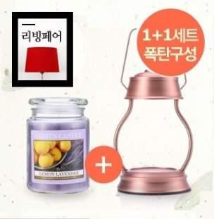 쿠폰할인★빛조절 캔들워머+라지캔들