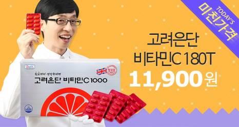 고려은단 비타민C1000 180T