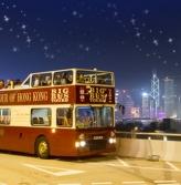 160426_*긴급**거점*[패스]중화/홍콩_오마이트립_홍콩 빅버스+피크트램+스카이테라스