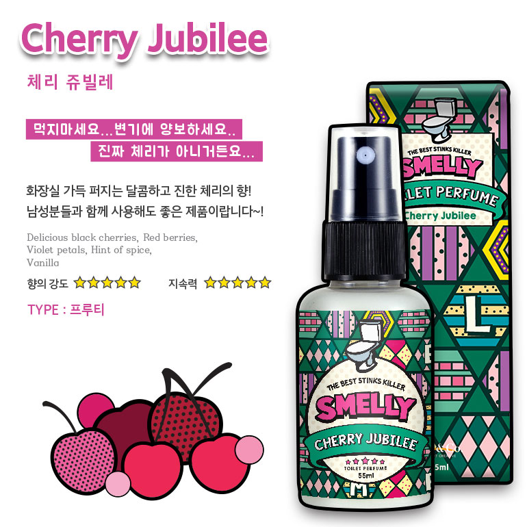 [ etc ] [Smelly] toilet perfume_Cherry jubilee 55ml