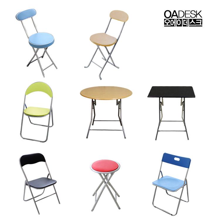 ★인기폭주★ 인테리어 접이식 테이블/의자 모음전