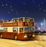 160316_[패스]중화/홍콩_오마이트립_홍콩 빅버스 싱글/디럭스/프리미엄 루트 3종/배송