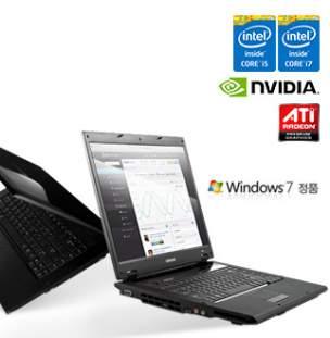 놀라운 가격/성능! 중고 노트북 16종!