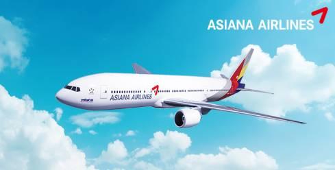 아시아나 편도항공권