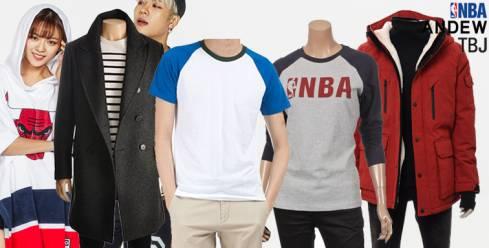 [꿀딜] NBA/앤듀外사계절 파격 빅세일
