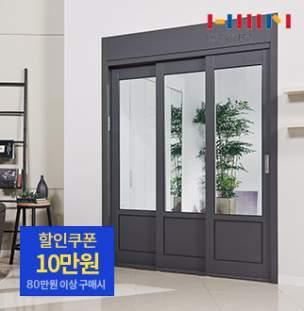 일요일종료! [한샘]중문★89만원~
