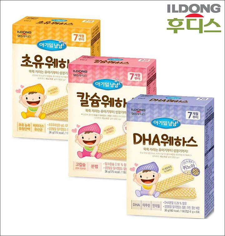 [아기밀냠냠] 웨하스 초유/칼슘/DHA