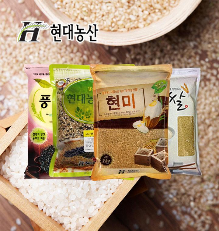 현미/백미/흑미 10kg모음