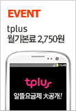 tplus
