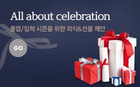 All about celebration