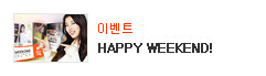 LOCAL HAPPY WEEKEND 예고
