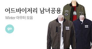 [롯데백화점] 어드바이저리 8종