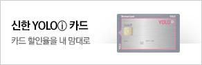 페이먼트_7월_신한카드