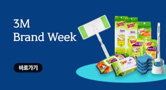 3M Barnd Week