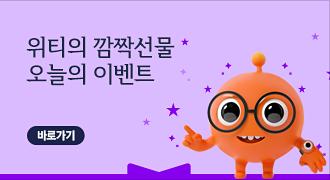 6월_이벤트 (마케팅 / 3순위 유지요망)