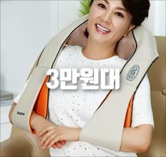 [추석]휴플러스 안마기 HPM-100