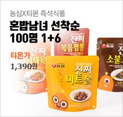 [슈퍼마트]농심x티몬 신제품 단.독출시
