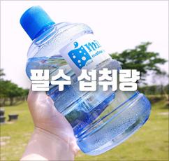 [슈퍼특가]아이디어욕실생활용품★무배