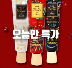 [슈퍼특가] AHC 모음전