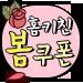 05월 홈키친특별쿠폰