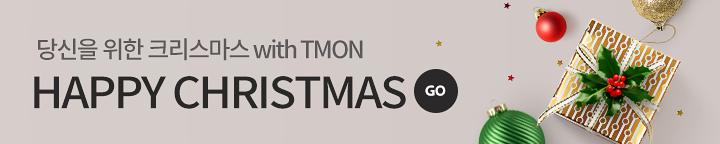 프로모션 배너 : 크리스마스기획전