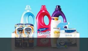 P&G Brand