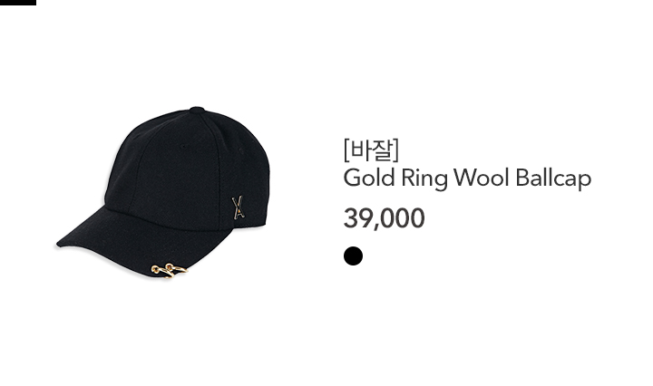NEW_03.[바잘]Gold double ring wo